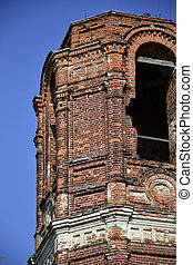 Bell tower - bell tower