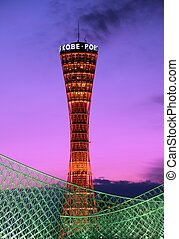 Kobe Japan Port Tower