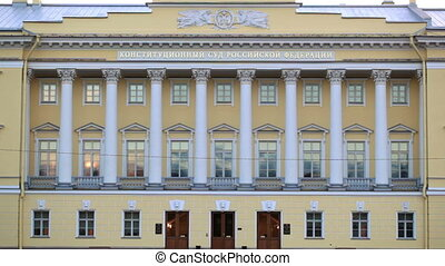 Constitutional court of the Russian Federation.