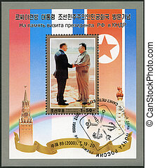 NORTH KOREA - 2000: shows Kim Jong Il and President Putin -...