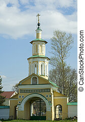 Belltower of church - Belltower of christian church against...