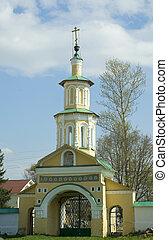 Belltower of church - Belltower of christian church against...