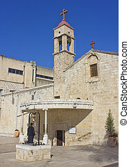 Greek Orthodox Church of the Annunciation, Nazareth, Israel