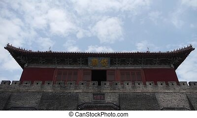 Great Wall and stone battlement - Great Wall stone...