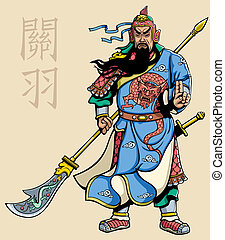 Chinese Warrior 2 - Vector illustration of the legendary...