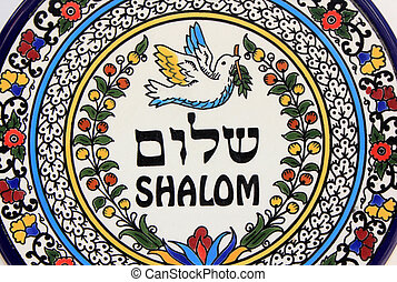 shalom peace - decorative plate with the image of a dove...