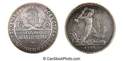 isolated old USSR coin