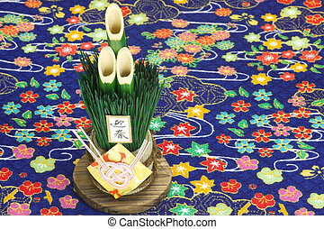 pine decoration decorating new year in Japan - This is a...