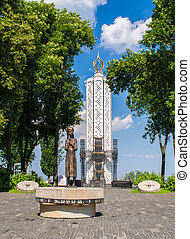 Memorial monument to victims of great famine (Holodomor) in...