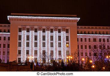 Residence of the President of Ukraine