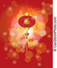 Chinese Lantern with Bringing Wealth Text - Chinese New Year...
