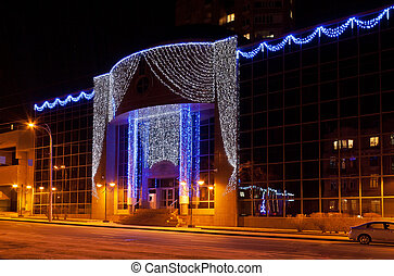 Christmas decorations - Office building in Kyiv decorated at...