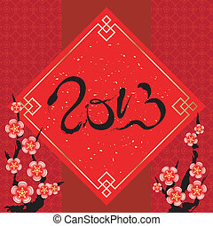 Chinese New Year Greeting Card Year of Snake