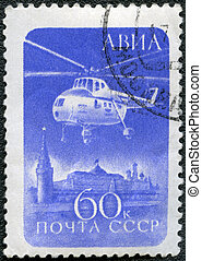 USSR - 1960: shows Mi-4 Helicopter over Kremlin - USSR -...