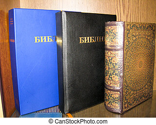 Books of the bible in Russian