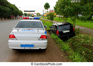 Traffic accident - The driver was drunk nespravilsya with...