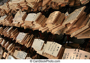 Wooden Message / Prayer Boards - Meiji Shrine, Tokyo, Japan