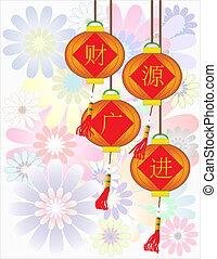 cai yuan guang jin II - Chinese Auspicious Word - Bless you...