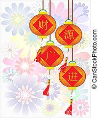 cai yuan guang jin II - Chinese Auspicious Word - Bless you...
