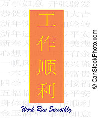 Your Works Run Smoothly - Gong Zuo Shun li - All Happiness...