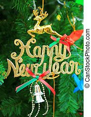 Christmas tree with happy new year decorations