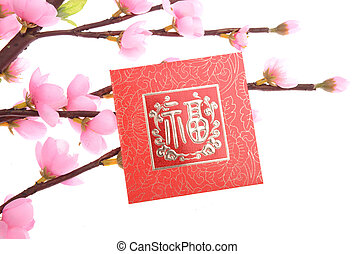 """chinese knot,Calligraphy for """"Fu"""", good fortune before will..."""