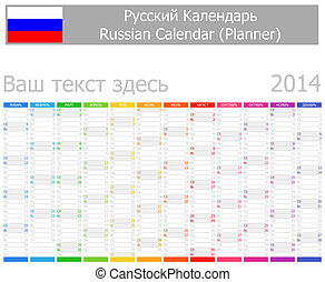 2014 Russian Planner Calendar with Vertical Months on white...
