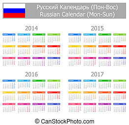 2014-2017 Type-1 Russian Calendar Mon-Sun on white...