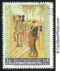 Ladies by Torii Kiyomiktsu - YEMEN - CIRCA 1968: stamp...