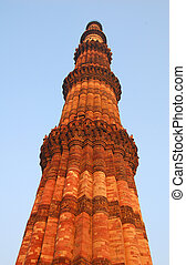 Qutab Minar Delhi India - Qutab Minar in New Delhi India is...