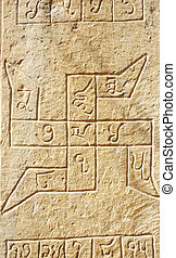 Swastika sacred ancient symbol of fertility on the wall of...