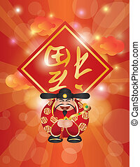 ChineseMoneyGodRuyiTextBgV - Happy Chinese Lunar New Year...