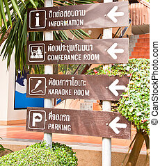 Road signs. - The road signs to various locations in the...