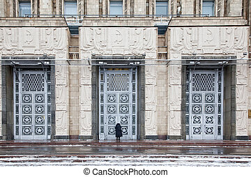 Ministry of Foreign Affairs - Door to the state agency...