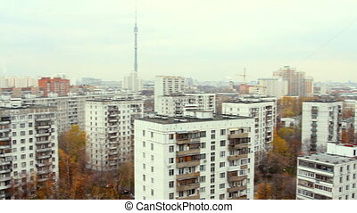 Panorama of Moscow. Ostankino. Aerial view