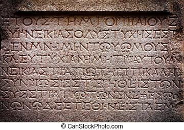 Antique Age epigraph