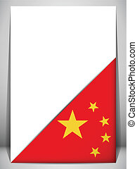 China Country Flag Turning Page