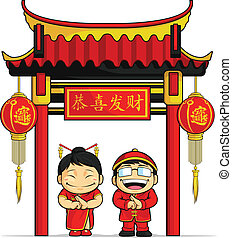 Cartoon of Boy and Girl Greeting Chin - A vector set of...
