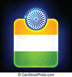 Shiny Indian Flag Template