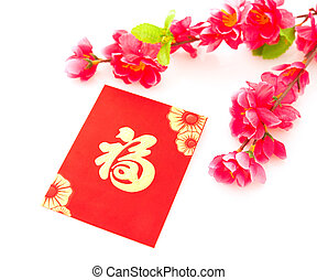 Chinese new year festival decorations on white background,...