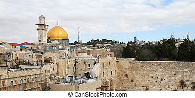 Wailing Wall an important jewish religious site Jerusalem,...