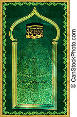 Prayer mat Pattern with Kaaba in the middle