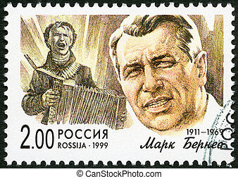 RUSSIA - CIRCA 1999: A stamp printed in Russia shows Mark N...