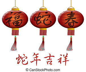 Happy 2013 Chinese New Year of the Snake Lanterns - Happy...