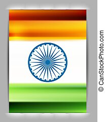Indian flag shiny colorful design vector