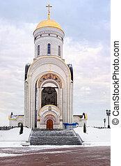 Temple of Saint George on the Poklonnaya Hill