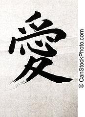 Japanese Symbol letter for LOVE - Japanese Kanji Sign,...