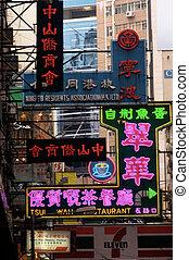 Neon Signs in Nathan Road, Hong Kong - HONG KONG -JULY 09:...