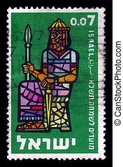 first Kings of Israel - Saul - ISRAEL - CIRCA 1960: A stamp...