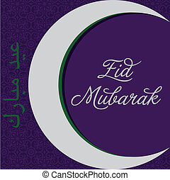 Eid Mubarak (Blessed Eid) cut out greeting card in vector...